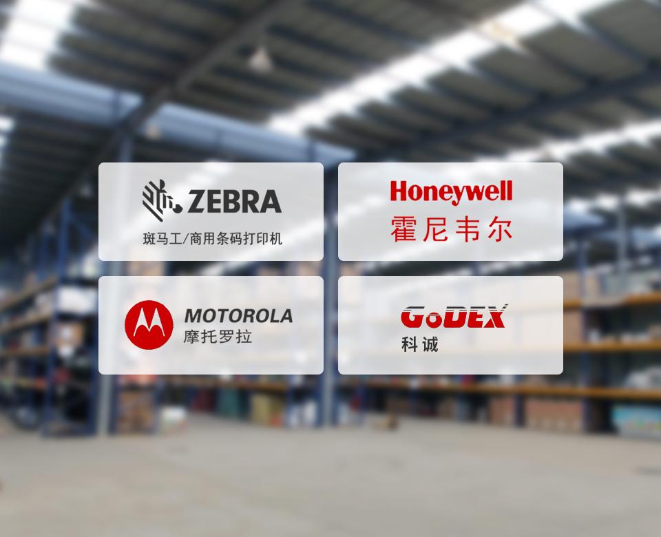 供应品牌产品质量可靠