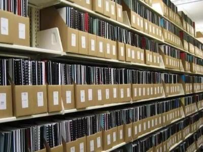 RFID档案管理系统