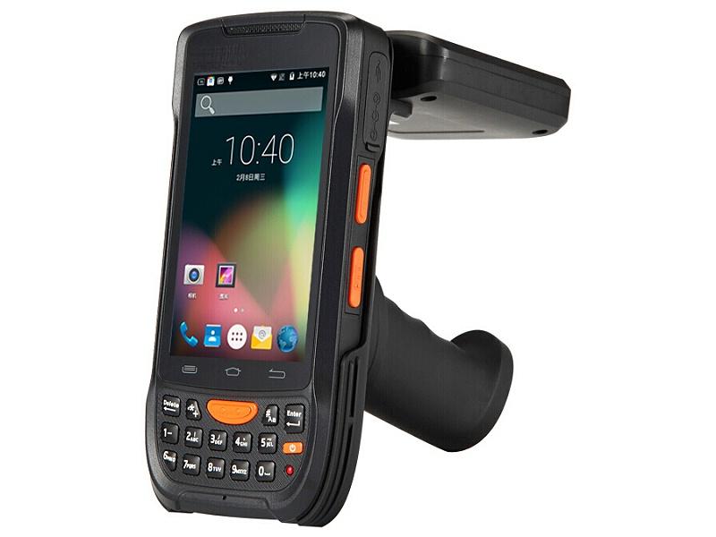 RFID手持盘点机
