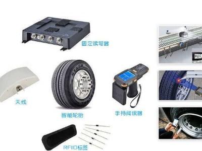 RFID技术实现生产线零部件管理系统解决方案