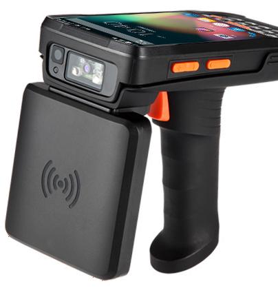 销邦R2超高频RFID手持终端