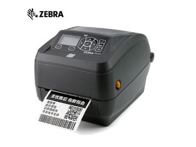 Zebra斑马ZD500R固定资产RFID标签打印机