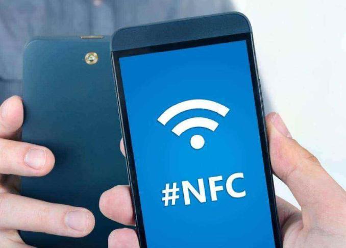 NFC技术
