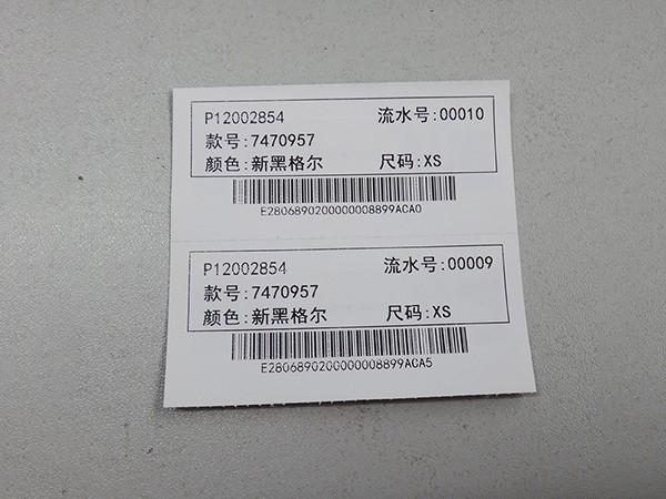 水洗唛RFID电子标签