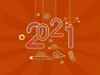 2021年元旦放假通知!