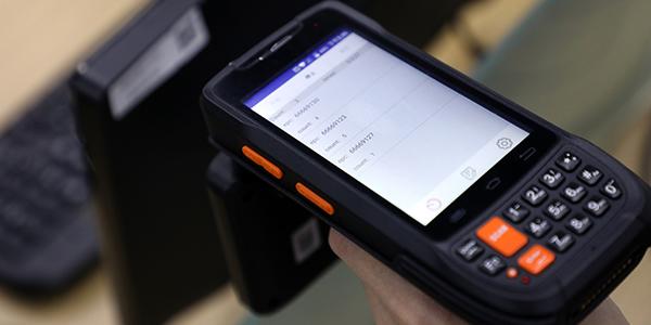 RFID资产盘点系统