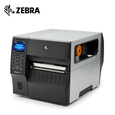 zt420-rfid-500x500