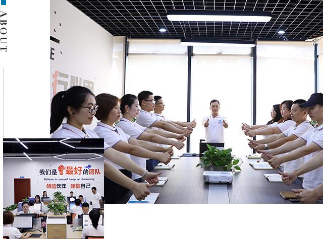 重庆兆麟电子技术有限公司.jpg