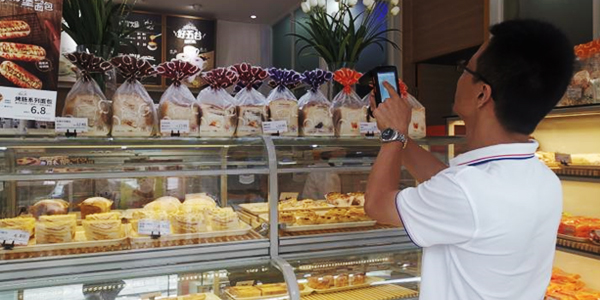 RFID 新沁园食品门店固定资产盘点