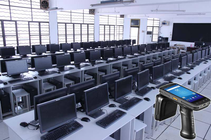 学校固定资产管理系统
