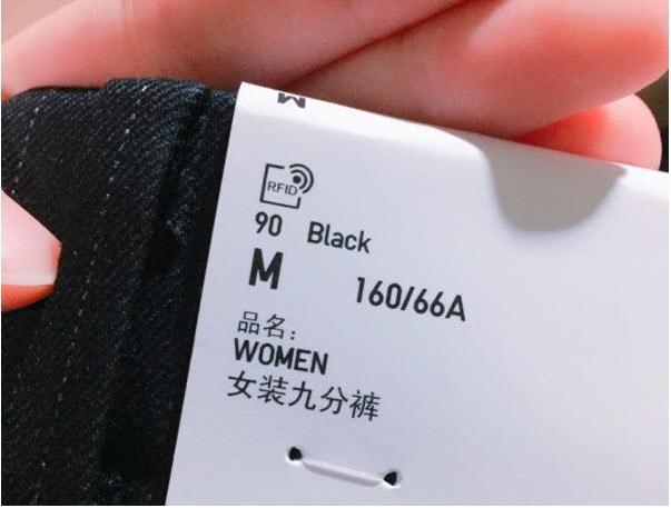 服装管理RFID标签