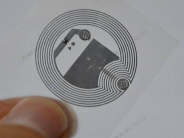 NFC防伪电子标签