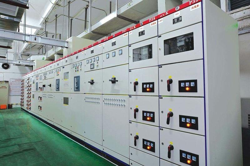 rfid电力资产管理系统构架