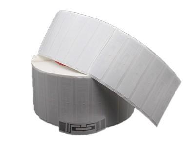 关于RFID电子标签的一些小知识