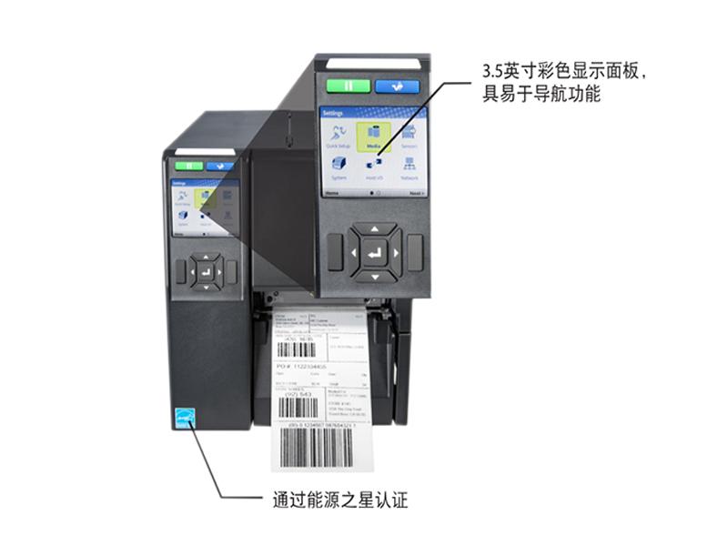 普印力T4000_3