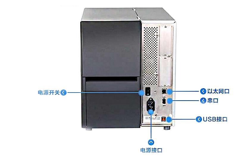 斑马ZT410R固定资产RFID标签打印机接口展示